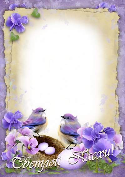 Easter spring frame for Photoshop with flowers and birds - Easter greetings
