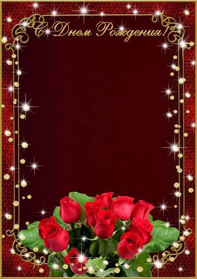 greeting photo frame happy birthday and happy anniversary