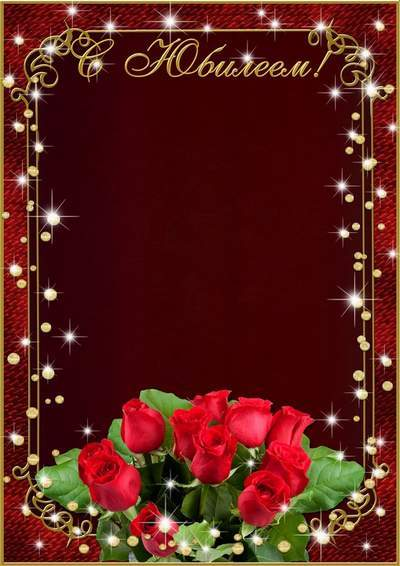 Greeting photo frame - Happy Birthday and Happy Anniversary