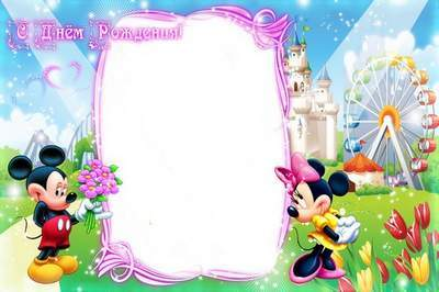 Kid's Frame with Mickey and Minnie - Happy Birthday, Baby