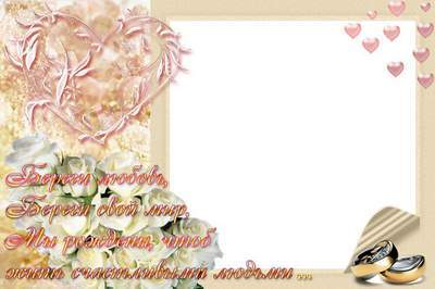 Wedding Photo frame free psd download