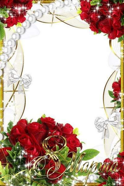 Holiday photo frame - Roses in the day, March 8