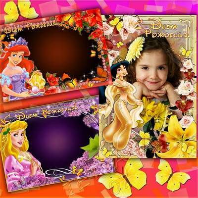 Children frame for Photoshop - Favorite Disney Princess # 5