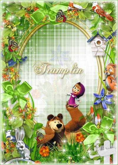 Children frame - we watched the cartoon - Masha and the Bear