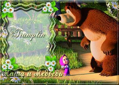Frame for children with cartoon character Masha and the Bear