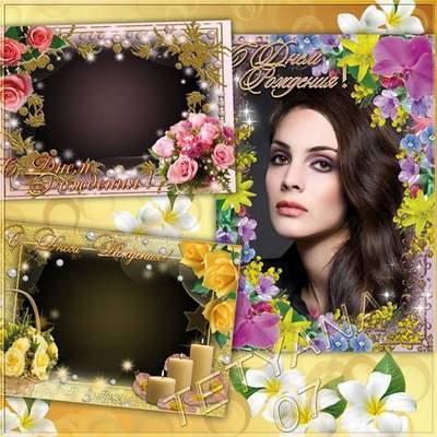 Flower frame for Photoshop - Wonderful Birthday