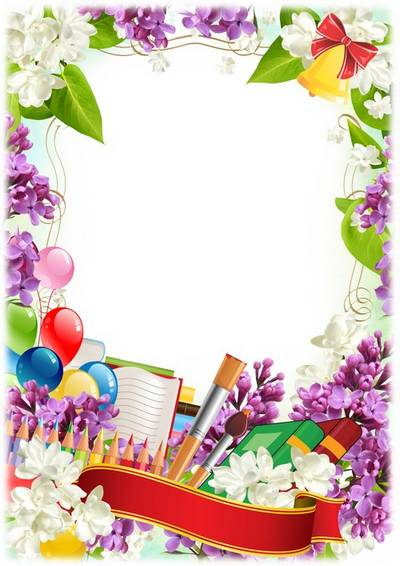 Free School Photoshop frame layered psd file download