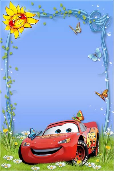 Kid's Photoframe with Cars - On the lawn
