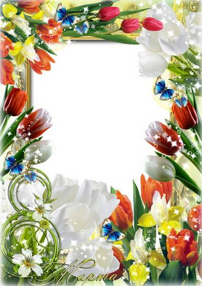 Festive frame to 8 March - Spring luxury