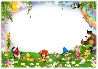 Children Photoshop frame psd file with cartoon characters download
