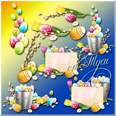 Clipart for Easter - To long and we all lived happily