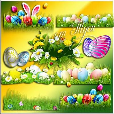 Clipart for Easter - Easter Sunday - joyous and clean!