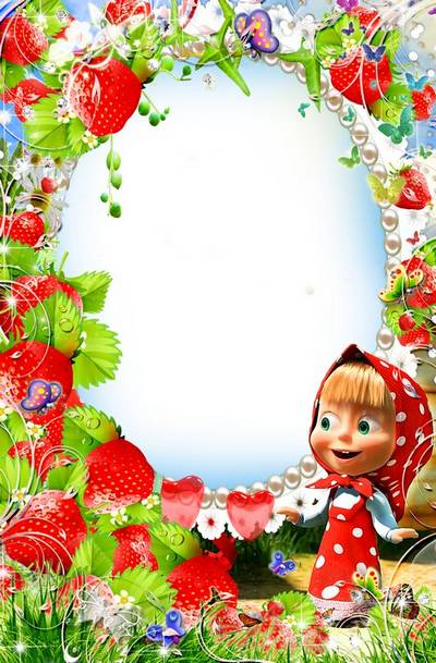 Bright children's frames for photos with Masha - Strawberry time