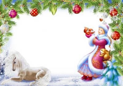 Christmas frame for photo - Magic Christmas story