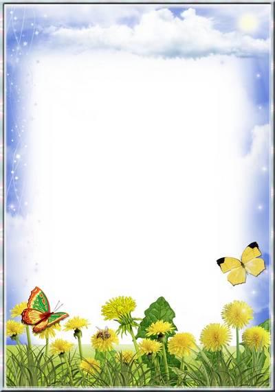 Frame for Photoshop - Gold dandelions