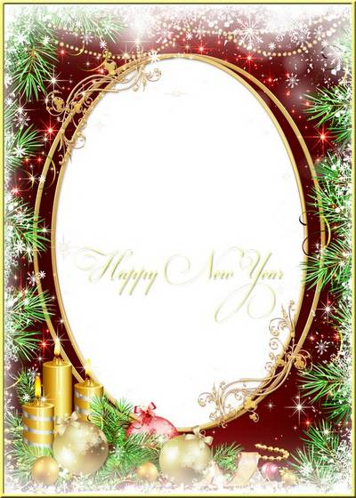 Christmas frame for Photoshop - Golden glow balls and christmas tree
