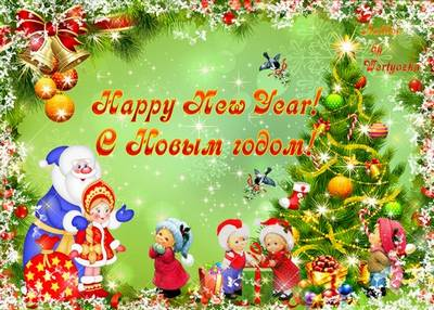 New Year PSD source - New Year's gifts for children, Santa Claus, Snow Maiden and Christmas tree