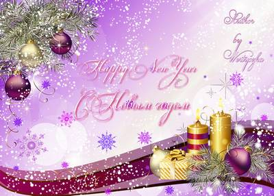 New Year PSD Source - Festive composition with candles in the New Year
