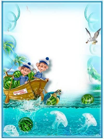 Photo frames for children - The World of childhood