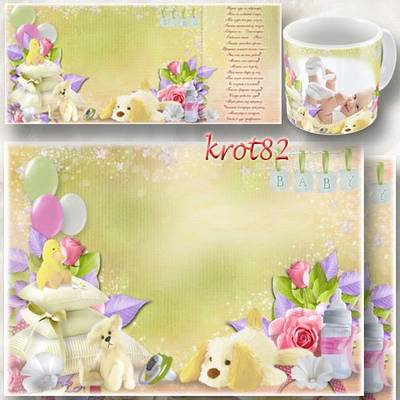 Child Photoshop Frame PSD Template and PSD Template for mugs