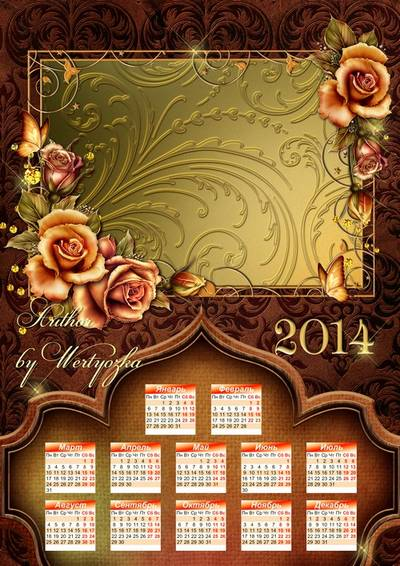 Calendar Frame 2014 - Gold roses and butterflies