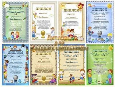 Free 8 PSD Diplomas for elementary school students (part 2) download