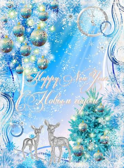 New Year PSD Source - The charming, magical holiday New Year