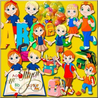 Children Clip Art - School days - happy time