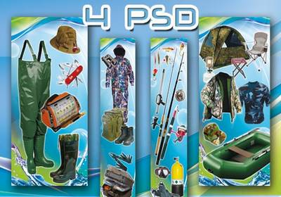 Free PSD file fishing - 4 PSD (layered) things for fishing, fishing rods, clothing, boat, tent on a transparent background