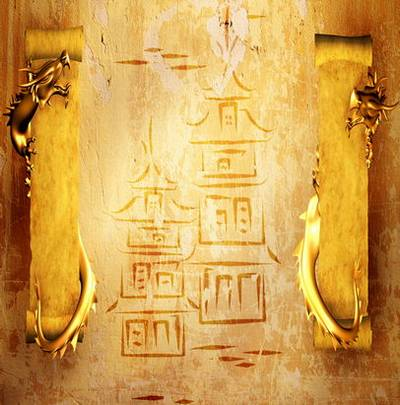 Golden Dragons - backgrounds (HQ)