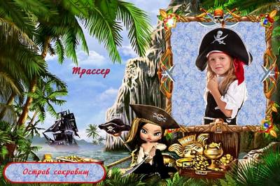 Fotoramochka children free download - Treasure Island