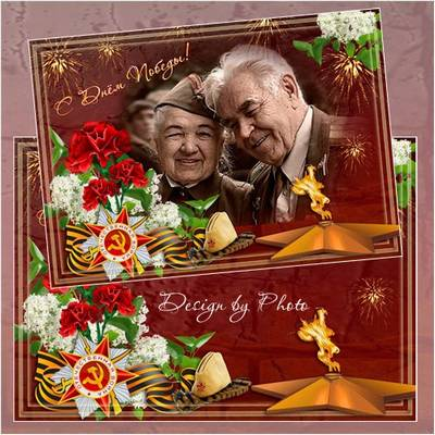 Festive photo frame - Victory day may 9