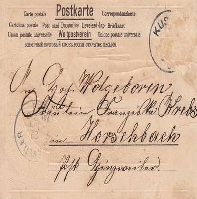 12 vintage postcards - backgrounds