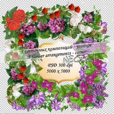 Free psd Clipart - 5 flower arrangements - corner