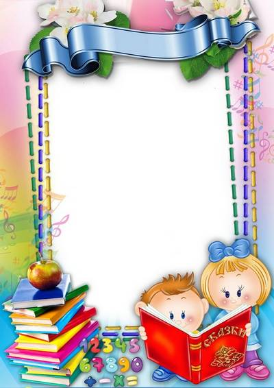 School Photo frame PSD PNG