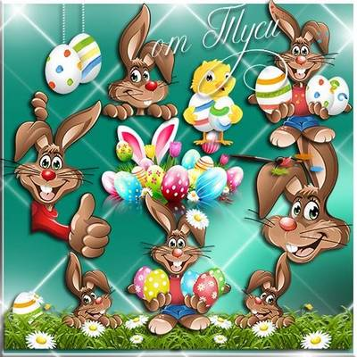 Clipart for Easter - Svetlaya Easter - A joyful day
