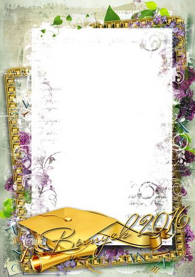 Graduate photo frame template: 8 PNG (different backgrounds) + PSD (layered, separate), A4, 2480x3508 px, with an inscription and without inscription.