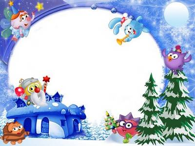 Free Colorful Baby Photo Frame Smeshariki Winter free download