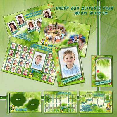 Set in the green design - Vignettes for kindergarten