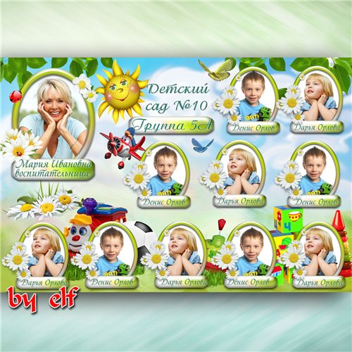 PSD Vignette for kindergarten download