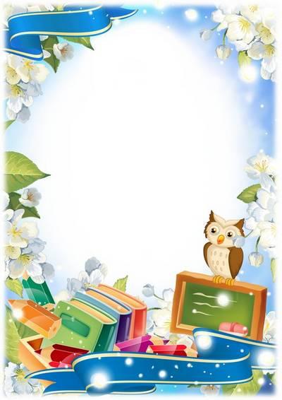 School Photoshop Vingette photo frame 2 psd free download