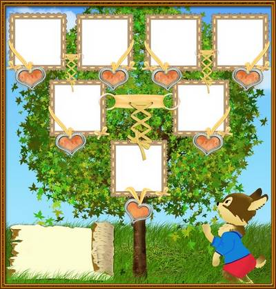free baby frame vignette my family tree free download from google