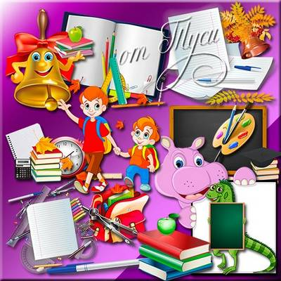 School clipart free download - School exercise with great enthusiasm