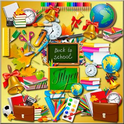 School Clipart free download - Today is the first time I sent first class