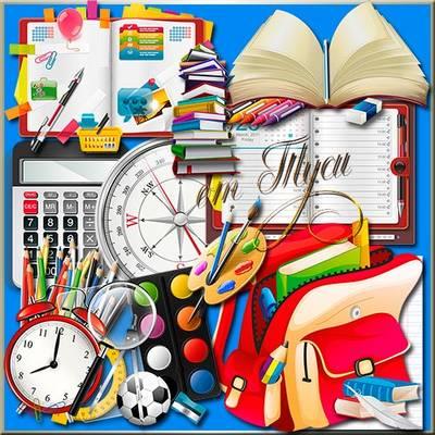 School Clip Art free download