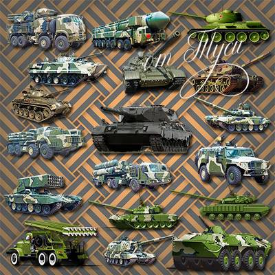 Clipart free psd - Military equipment free download