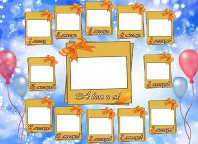 Free Baby frame vignette psd - First year of life free download from google drivedownload