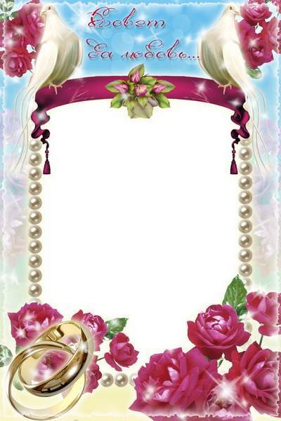 Wedding photoframes - Eternal love