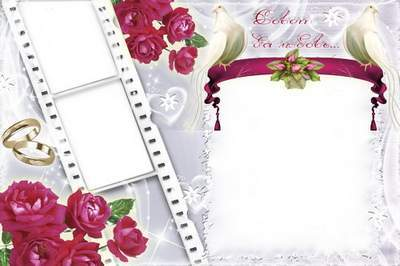 Wedding Photo Frames - Happy bride