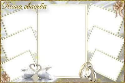 Wedding photoframes - Love on forever